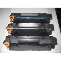 Quality CRG316M / 716 Compatible Black Canon Toner Cartridge for Canon IBP 5050 / 5050n for sale