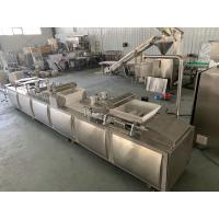 Quality PLC Granola / Chikki Making Machine Cereal Bar Cutting With Mixing Blade for sale
