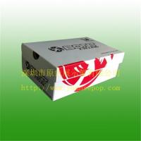 China Packaging carton on sale