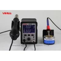 Temperature Controlled Soldering Station Yihua 995D+ With Cool / Hot Air and 3 Memory Set
