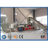 Quality Double Stage Plastic Recycling Machine / Granulation Equipment High-efficient for sale