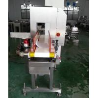 Buy cheap High Sensitive Food Metal Detector Conveyor Type Bottle Packing Product Checking Use from wholesalers