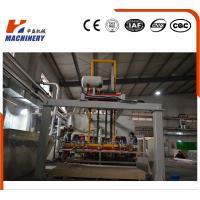 Quality Automatic  Short Cycle Hot Press Lamination Line 22KW With PLC Controller for sale
