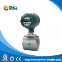 Buy cheap YOKOGAWA AXF080G-E-2-U-W-1-N-AA2-1-0-1-B/CH axf080G flowmeter from Wholesalers