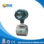 Quality YOKOGAWA AXF080G-E-2-U-W-1-N-AA2-1-0-1-B/CH axf080G flowmeter Yokogawa flow meter for sale