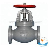 Quality Marine Cast Iron Screw Down Steam Check Globe Valve JIS F7377 16K Customized Color for sale
