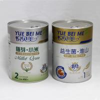 Quality Food Grade Airproof Paper Composite Cans for Milk Powder / Nutrition Powder Packaging SGS-FDA Certificate for sale