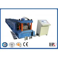 Quality Automatic Colored C Z Purlin Roll Forming Machine 0.3 - 0.8mm Thickness for sale
