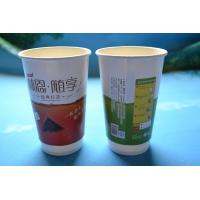 Buy cheap Embossed Ripple Wall Biodegradable Disposable Cups For Hot Drinks / Beverage from wholesalers