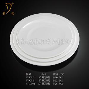 Quality High quality melamine round plates vegetables plates plastic dinnerware for sale