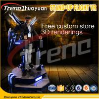 Buy cheap Black Mech Shape Stand Up Flight VR Simulator For Children / 9D Virtual Reality from wholesalers
