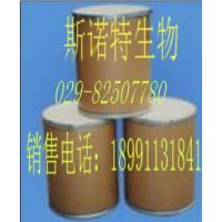 Quality Heartleaf Houttuynia Herb Extract for sale