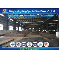 Quality Q + T AISI 4142 HT Alloy Steel Flat Bar For Dies , Support Tooling , Gears for sale
