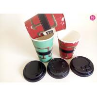 Quality CMYK Overprinted Matt Finish Hot coffee disposable cups with Matt Lid for sale
