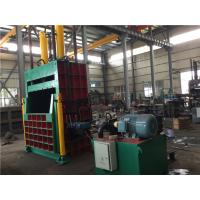 Buy Waste Paper Baler Machine Y82 - 200Q Vertical Balers For Press / Pack Loose at wholesale prices