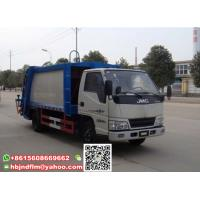 Buy cheap China 3ton small garbage compactor for sale from wholesalers