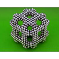 Buy cheap 216 magic Balls Sculpture Toy - 216 Pieces 5mm Large Size magnetic balls from wholesalers