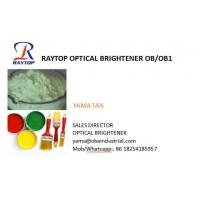 Best Optical Whitening agent OB for Paint and coating and printing ink from Shandong Raytop