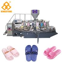 China Rotary 2 Color PVC PCU Slipper Making Machine With Air Blowing System on sale