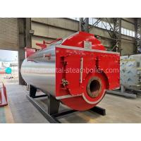 Quality Natural Gas / Oil Fired Hot Water Boiler Hot Water Circulating Pump High Efficiency for sale