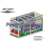China Oil Purification System Power Plant Equipments Lubricating Oil Separator Unit on sale