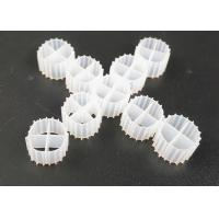 Quality Popular 11*7mm white color and virgin HDPE material MBBR bio balls for aquariums for sale