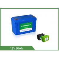 Quality Durable LiFePO4 Deep Cycle Marine Battery 12V80Ah Prismatic Cell Series Connection for sale