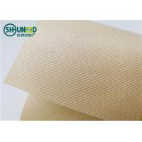 Quality Hydrophilic Polypropylene Spunbond Nonwoven Fabric With PE Film Lamination Square Pattern for sale