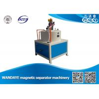 Quality High Intensity Magnetic Separator Machine Automatic Electromagnetic Separator For Slurry for sale