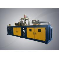 Buy cheap Automatic arc punching machine with nc controller for various material pipe from wholesalers