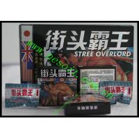 how to take stree overlord strong