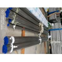 """Quality 1 / 2 - 48"""" UNS S31703 317l Stainless Steel Pipe Seamless ASTM A213 A249 A312 for sale"""