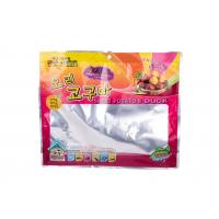 Buy cheap Polypropylene Recycle Food Grade Bags With Easy Tear Mouth Custom Printed 10.5 Thread Thick from Wholesalers