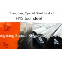 China AISI H13 Tool Steel Stock Flat or Round Bar Exported Products on sale