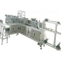 Quality ALT-YL210 Half arc Type nonwoven  Mask   Machine low Price  6.5kw  1200kg for sale