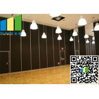 Quality Aluminium Acoustic Foldable Partition Wall 85mm Thickness For Hotel for sale