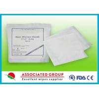 Quality Non Woven Gauze Pads Non-Adherent 4 X 4 Gauze Dressing For Wounds for sale