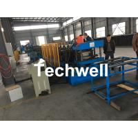 Quality 1.5-2.5mm Heavy Duty Cable Tray Ladder Roll Forming Machine With Servo Feeding and Pre-Punching System for sale