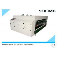 Quality Cleaning Function Waste Stripping Machine Corrugated Cardboard Paper Vibrator Industrial for sale