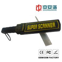 Quality High Impact ABS Hand Held Security Metal Detector High Precision for sale