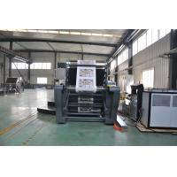 Quality Fully Automatic Offset Paper Printing Machine 30000 Kg For 6 Colors High Speed for sale