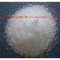 Buy cheap Crystallization magnesium sulfate from wholesalers