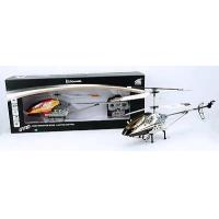 three function rc helicopter