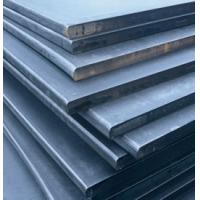 D32 Ship Steel Plate,steel plate for hull