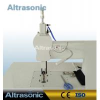 Quality High Speed Seamless Quilting And Sealing Machine With Ultrasonic Solutions for sale