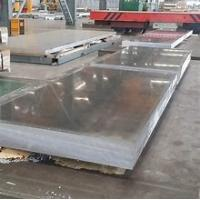 Quality heavy gauge aluminium plates for  Construction Application,tooling etc for sale