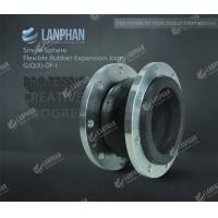 Buy cheap Lanphan GJQ(X)-DF-I Single Sphere Flexible Rubber Expansion Joint from wholesalers