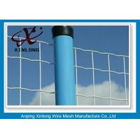 Quality 2'' * 2 '' Welded Wire Mesh Fencing For Industry Zone Anti - Corrosion for sale