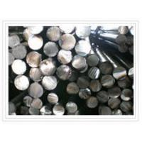 Quality Round Steel Bar for sale
