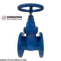 Quality PN16 PN10 WEDGE NON-RISING SPINDLE RESILIENT SEATED CAST IRON GATE VALVE for sale